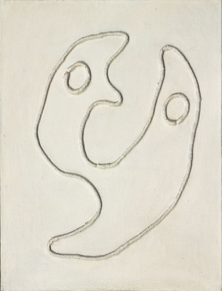 arp two heads