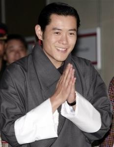 Kungen av Bhutan