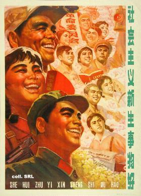 lyckliga kineser